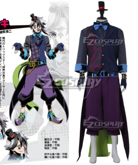 Divine Gate Loki Cosplay Costume