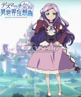 Death March to The Parallel World Rhapsody Death March kara Hajimaru Isekai Kyousoukyoku Tachibana Arisa Cosplay Costume