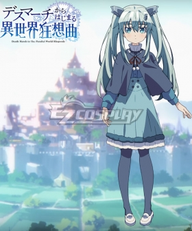 Death March to The Parallel World Rhapsody Death March kara Hajimaru Isekai Kyousoukyoku Misanalia Boruenan Cosplay Costume