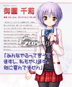 Daitoshokan no Hitsujikai Misono Senri School Uniform Cosplay Costume