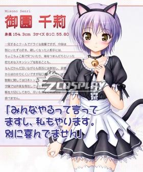 Daitoshokan no Hitsujikai Misono Senri Cosplay Costume