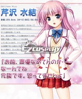 Daitoshokan no Hitsujikai Serizawa Miyu School Uniform Cosplay Costume