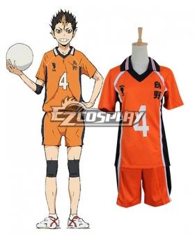Haikyu!! Nishinoya Yuu Cosplay Costume