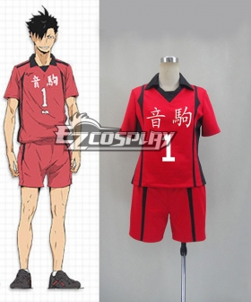 Haikyu!! Nekoma High School No.5 Kenma Kozume or No.1 Nekoma Volleyball Jersey Cosplay  Costume
