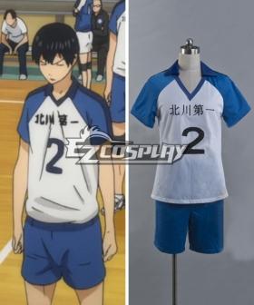 Haikyu!! Tobio Kageyama Kitagawa Daiichi Junior High Volleyball