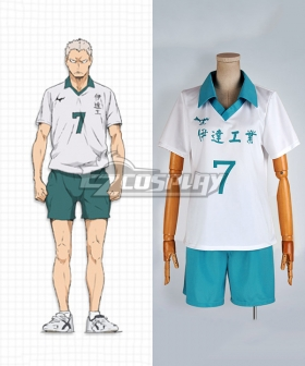 Haikyu!! Haikyuu!! Second Season Date Tech High Datekougyou Koukou Aone Takanobu Cosplay Costume