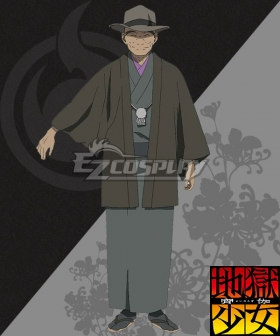Hell Girl: Yoi no Togi Wanyudo Cosplay Costume