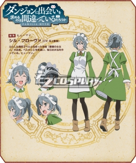 DanMachi Is It Wrong to Try to Pick Up Girls in a Dungeon? Syr Flover Ryu Lion Cosplay Costume