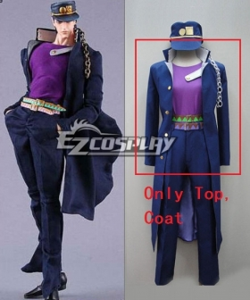JoJo's Bizarre Adventure Jotaro Kujo Cosplay Costume - Only Top Coat