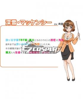 Kanojo ga Flag o Oraretara Miyuki Makkenshi Cosplay Costume