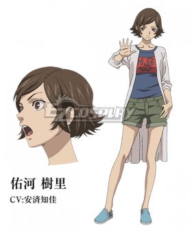Kokkoku: Moment by Moment Juri Yukawa Cosplay Costume