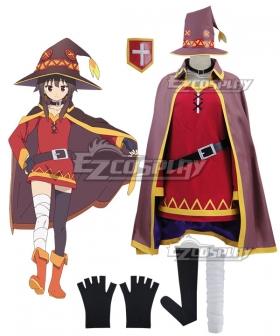Kono Subarashii Sekai ni Shukufuku o Megumin Cosplay Costume - B Edition
