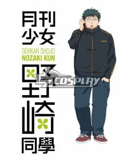 Monthly Girls' Nozaki-kun Miyamae Ken Cosplay Costume