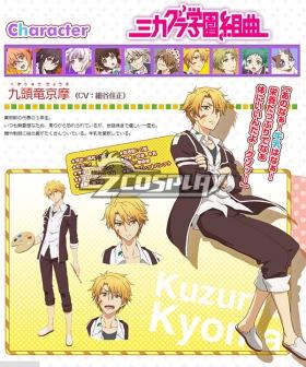 Mikagura School Suite Kyoma Kuzuryu Cosplay Costume