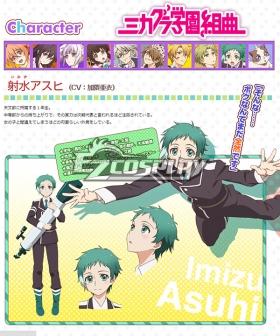 Mikagura School Suite Asuhi Imizu Cosplay Costume