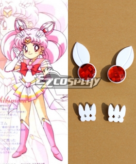 Sailor Moon S Chibi Usa Sailor Chibimoon Small Lady Cosplay Accessories