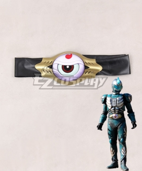 Kamen Rider Ghost Ganma Belt Cosplay Accessory Prop