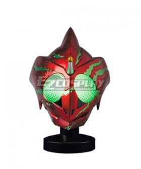 Kamen Rider Amazon Alfa Helmet Mask Cosplay Accessory Prop