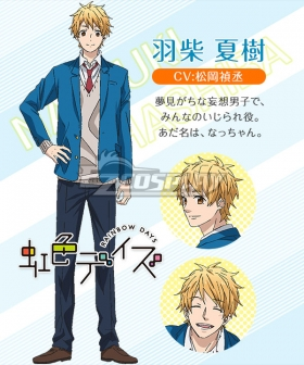 Nijiiro Days Rainbow Days Natsuki Hashiba Uniforms Cosplay Costume