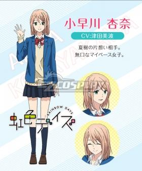 Nijiiro Days Rainbow Days Anna Kobayakawa Uniforms Cosplay Costume