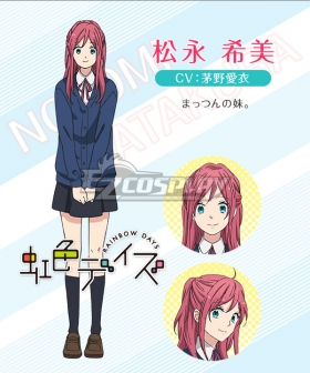 Nijiiro Days Rainbow Days Yukiko Asai Uniforms Cosplay Costume