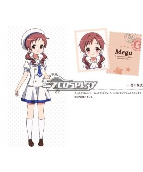 Gochuumon wa Usagi Desu ka? Is the Order a Rabbit? Megumi Natsu Cosplay Costume