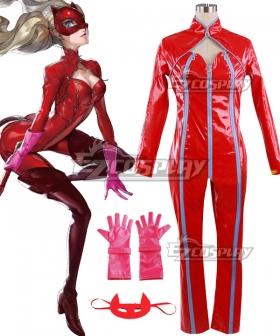 Persona 5 Ann Takamaki Cosplay Costume - Starter Edition