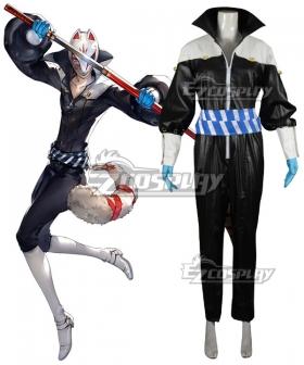 Persona 5 Fox Yusuke Kitagawa Cosplay Costume - Artificial Leather