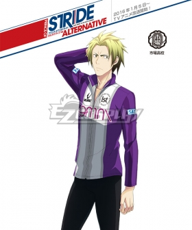 Prince of Stride Alternative Ichiba School Akitsugu Maze Athletic Wear Cosplay Costume