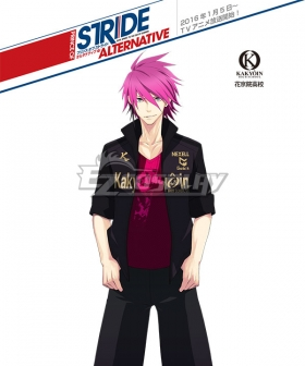 Prince of Stride Alternative Kakyoin School Amatsu Ida Athletic Wear Cosplay Costume