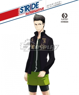 Prince of Stride Alternative Kakyoin School Nanpei Aoba Athletic Wear Cosplay Costume