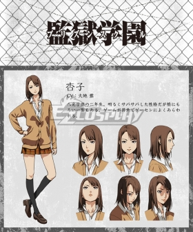 Prison School Purizun Sukuru Anzu Yokoyama Cosplay Costume