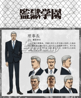 Prison School Purizun Sukuru Chairman Rijichou Cosplay Costume