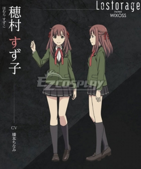 Lostorage Incited WIXOSS Suzuko Homura Cosplay Costume