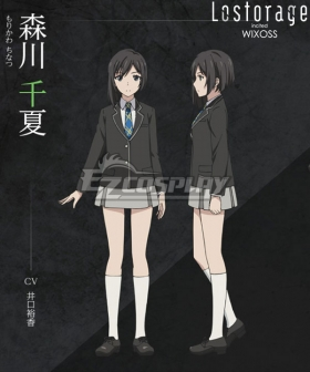 Lostorage Incited WIXOSS Chinatsu Morikawa Cosplay Costume