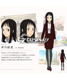 Your Lie in April  Emi Igawa Cosplay Costume