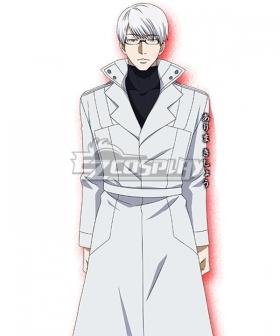Tokyo Ghoul Kishou Arima Cosplay Costume