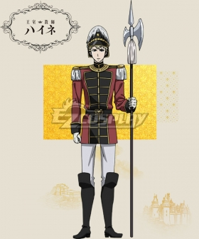 The Royal Tutor Ludwig Steiner Maximilian Rosenberg Cosplay Costume