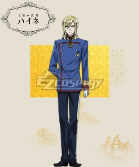The Royal Tutor Ernst Rosenberg Cosplay Costume