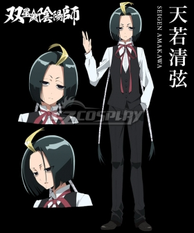 Twin Star Exorcists Seigen Amakawa Cosplay Costume