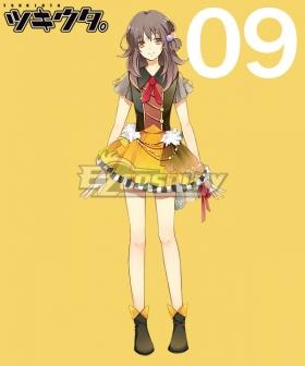 Tsukiuta. Akane Asagiri Seleas September Cosplay Costume