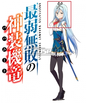 Undefeated Bahamut Chronicle Krulcifer Einfolk Blue Cosplay Wig