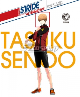 Prince of Stride Alternative Saisei School Tasuku Senoo Orange Cosplay Wig