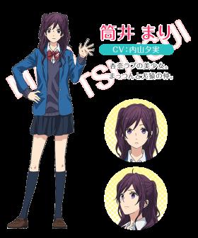 Nijiiro Days Rainbow Days Mari Tsutsui Uniforms Cosplay Wig