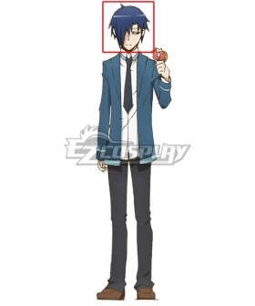 How to Keep a Mummy Miira no Kaikata Tazuki Kamiya Blue Cosplay Wig