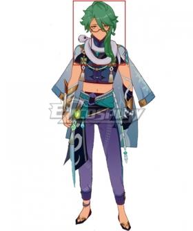 Genshin Impact Baishu Green Cosplay Wig