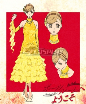 Welcome to the Ballroom Mako Akagi Cosplay Costume