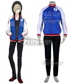 Yuri on Ice YURI!!!on ICE Plisetsky Yuri Sportswear Suit Outfit Cosplay Costume - New Edition