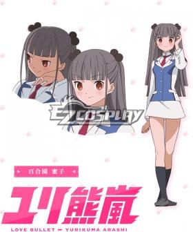 Yuri Kuma Arashi Love Bullet Yuri Kuma Arashi Mitsuko Yurizono Cosplay Costume