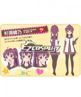 Yuru Yuri San☆Hai! Yuru Yuri San Hai!  Sugiura Ayano Cosplay Costume
